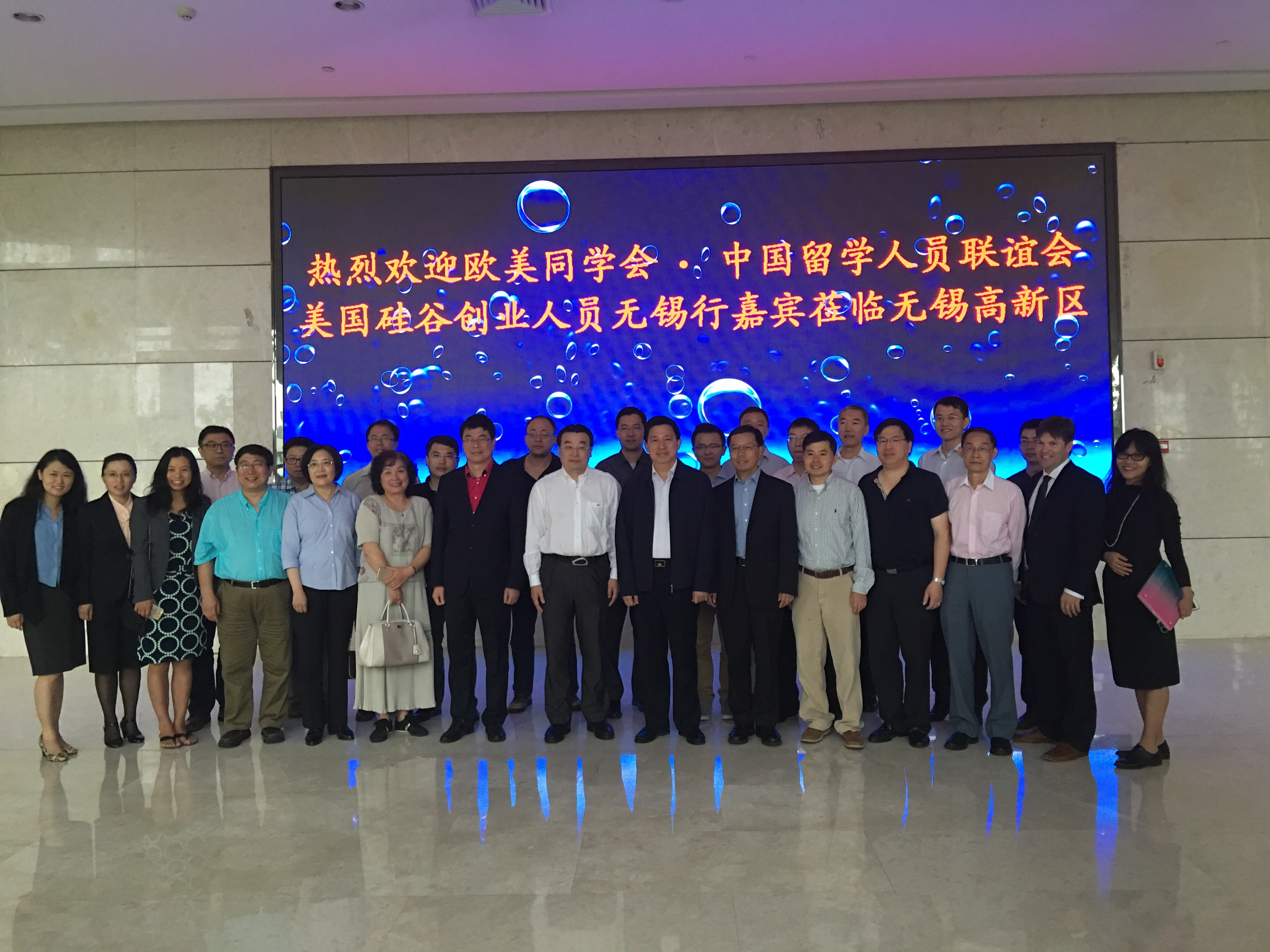 Connect with Chinese Incubators